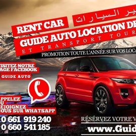 Guide auto